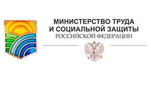news_14-11-19.jpg
